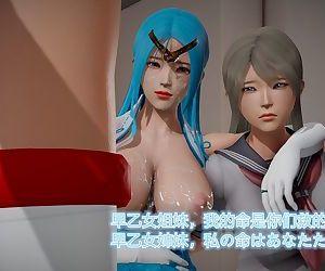 Shimai Mahou Shoujo Sei to Aya -..