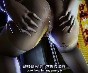 Kunoichi - Broken Princess - 34 min
