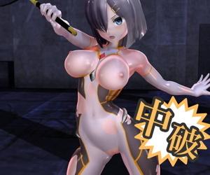 Taimakan Hamakaze