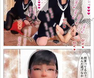F/M Kusuguri Art Teishoku..