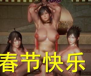 lange1 春节快乐 Dynasty..