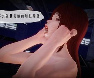 KABA Xeno Invasion Ch.6 CHINESE -..