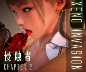 KABA Xeno Invasion Ch.2 CHINESE