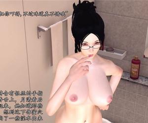 DLmengka 姚蝶 Chinese - part 2
