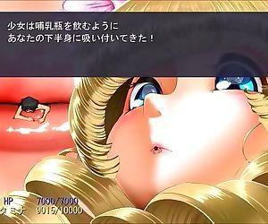giantess game kiss breast