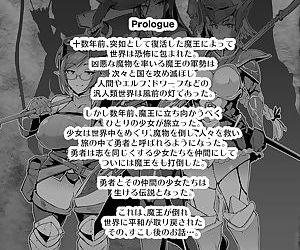 『Fan no Hitori』 Original Hypnotic Application Fantasy..