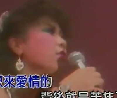 1980s Taiwanese Adult Dancing and Singing Live Show-2