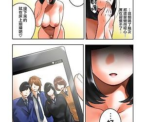 Wakeari na Kanojo - part 2