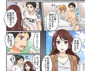 Arisugawa Ren tte Honto wa Onna..