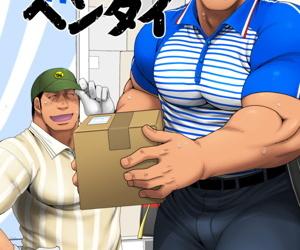 Seifuku to Hentai - Taguchi..