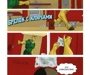 The Keychain - «Брелок с..