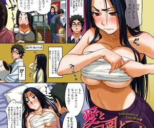 Naruko Hanaharu Ai to Bonyuu to..