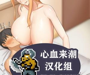 Yen Tachibana-san-chi 2koma..
