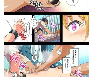 Chiharu Mob Rape BL ~Teikou..