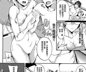 Nanao Master_ Piece Ch. 1-9..