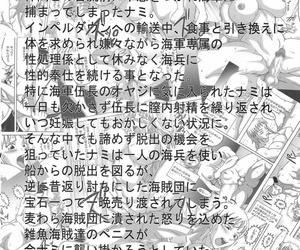 COMIC1☆10 Naruho-dou Naruhodo..