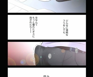 Sakura Shouji Desk no Shita de-..