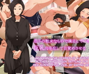 Tsuboya – Mother and Her Dirty..