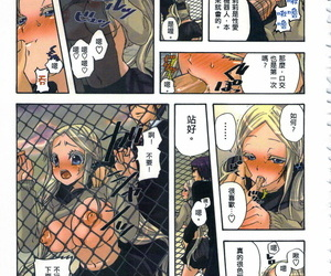 Satou Saori Aigan Robot Lilly -..