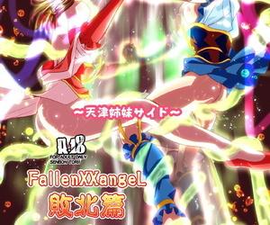 Senbon Torii FallenXXangeL bad..