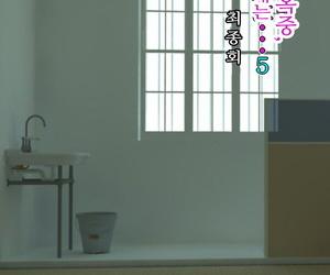 Minazuki Mikka Otto wa Gokuchuu-..