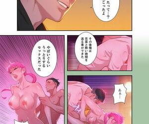 Tarcho- kyun ja Uso to SeFrie 1-2..