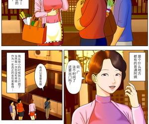 Minazuki Mikka Tsuma o Fuuzokujou..