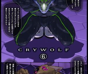 Kemotsubo Shintani CRYWOLF 6..