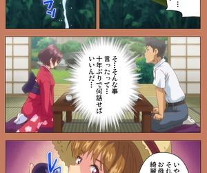Shiomaneki Full Color seijin ban..