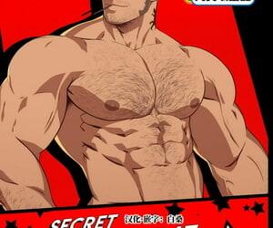 Cresxart Secret Valentine –..