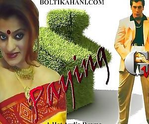 Indian aunty seducing tenant- paying guest hot audio sex hindi