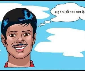 Savita bhabhi Video comics- hindi dirty audio