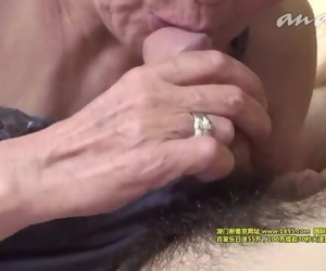 Old Asian Granny 75 2