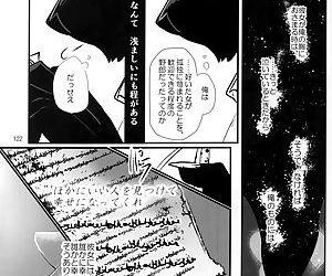 Kimi ga Nozomu Eien - part 7