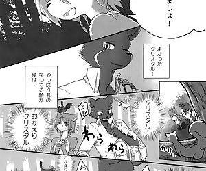 Kimi ga Nozomu Eien - part 2