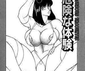 Kaoru-kun no Kiken na Taiken -..