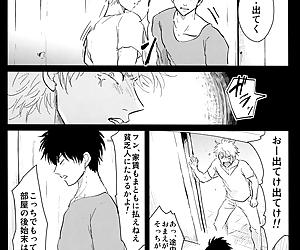 Kurasu - part 2