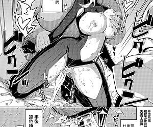 Hentai masturbation