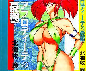 Aphrodite No Yuuutsu Ch.1-4