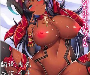 Joou-sama no Mofumofu Time