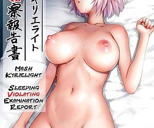 Mash Kyrielight Suimin Kansatsu..