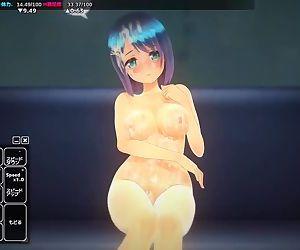 Tatematsu-ka-go rinkan chudoku HD