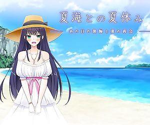 Natsumi to no Natsu Yasumi -Ano..