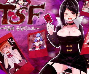 Murasaki Nyanko Bar Vae TSF ~Yami..