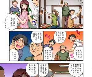 Otsumaru Muhou Sonraku no SEX..