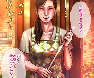 Vanilla Type Yuriko no Gemu -..