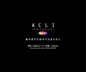 Lithium- Yamamoto Hyugo Imouto ga..