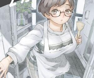 Naivta Nishi Yoshiyuki Genkan..