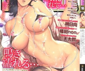 Oda non Manatsu no Yoru no Inmu..