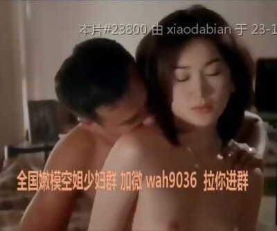 国产 三级片 影帝任达华屌爆温碧霞激情戏经典片段